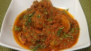 Mother's Chicken Curry