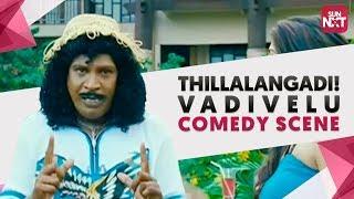 Kanda Katchi Unmai Dhana | Vadivelu Comedy | Thillalangadi | SunNXT