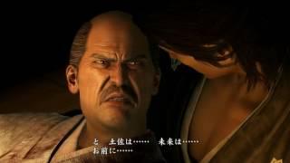 吉田東洋の意志を継ぐ者 【龍が如く 維新#5】