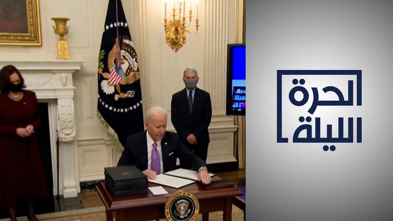 خطة الرئيس بايدن للدعم الاقتصادي