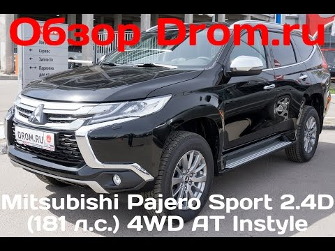 Mitsubishi Pajero Sport 2017 2.4D 181 л.с. 4WD AT Instyle видеообзор
