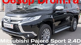 Mitsubishi Pajero Sport 2017 2.4D (181 л.с.) 4WD AT Instyle - видеообзор