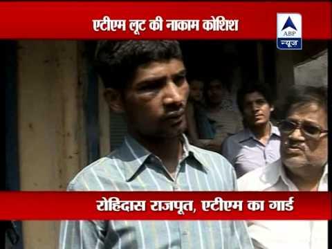 Mumbai: 3 beat up guard, try to rob Andhra Bank ATM