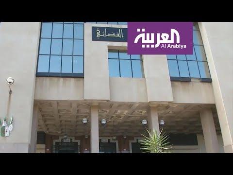 ملياردارات الجزائر من الثراء الفاحش إلى السجن  - نشر قبل 2 ساعة