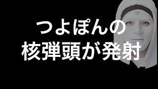 今回は替え歌ではなくオリジナルソングです。 <YouTuber草彅 11/2 デビ...