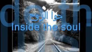 Elissa and Fadel - gowa al rou7 - lyrics إليسا و فاضل شاكر - جوا الروح