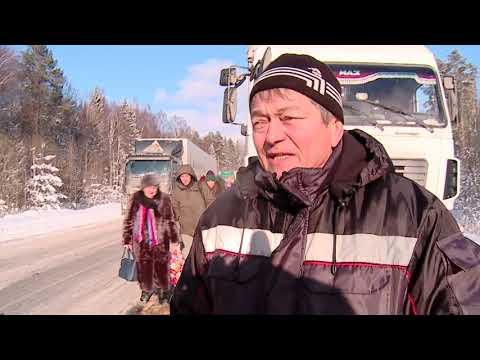 ДТП Воткинск Кельчино