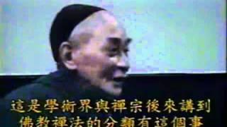 南禅七日是南怀瑾在福建南普陀禅堂举行生命科学研究(禅七)的影像,由...
