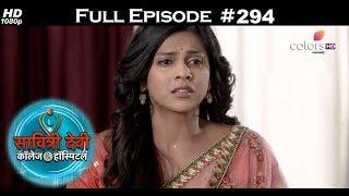 Savitri Devi College & Hospital - 22nd June 2018 - सावित्री देवी कॉलेज & हॉस्पिटल - Full Episode