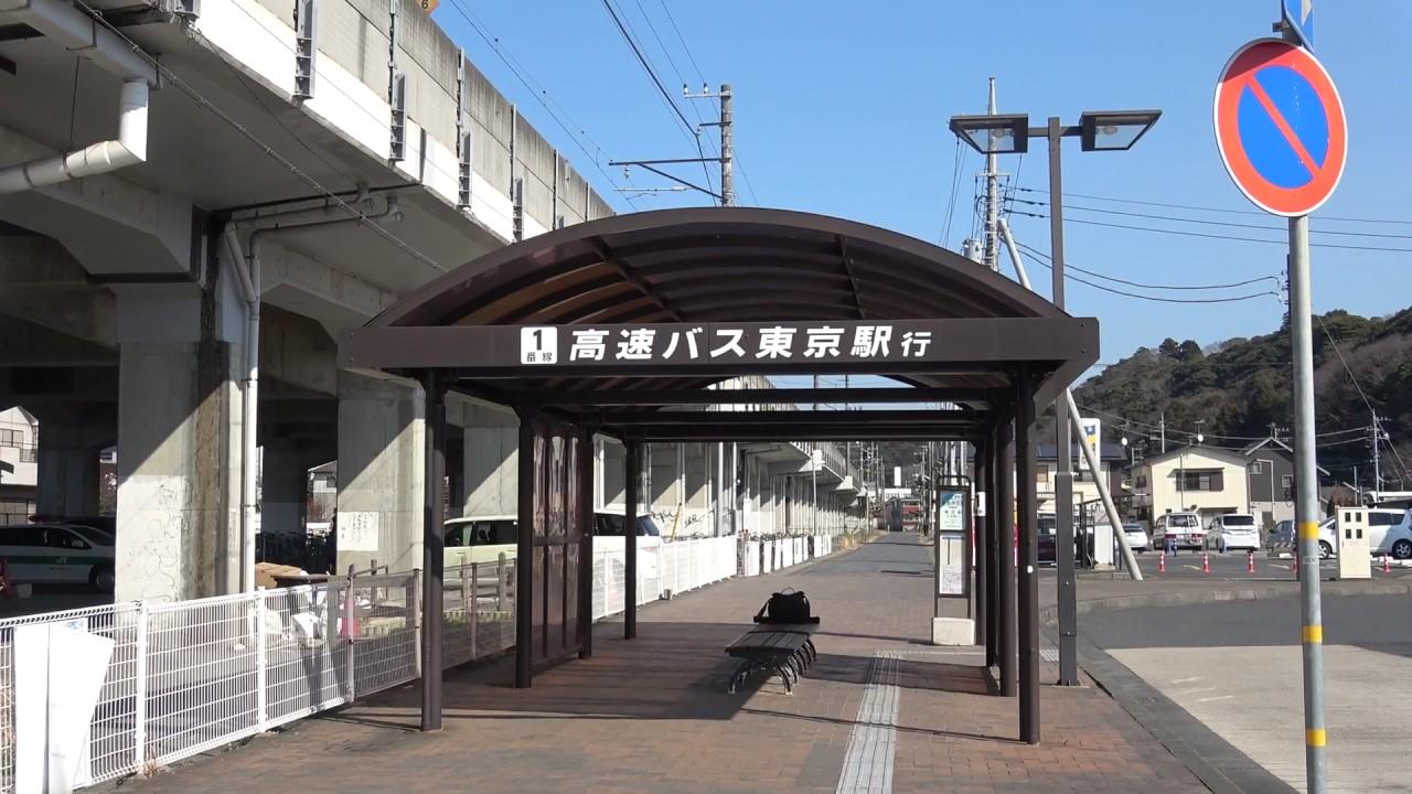 駅 鹿島 神宮