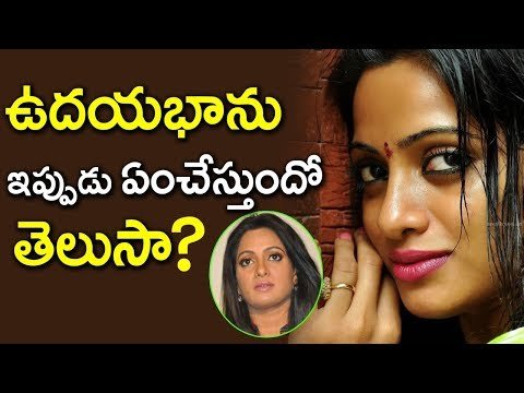Unknwon and Real Life Facts About Anchor Udaya Bhanu | Tollywood Nagar