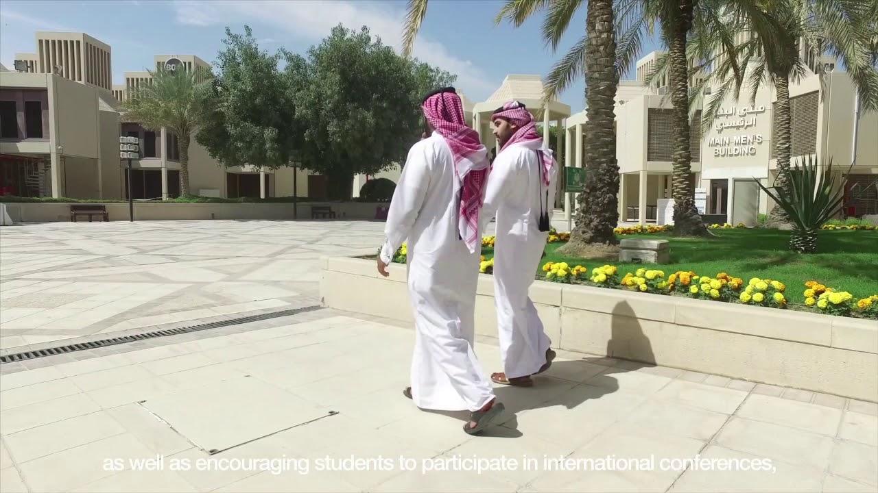 Home | Qatar University