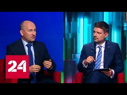 Эксперт о планах США выйти из договора по открытому небу - Россия 24