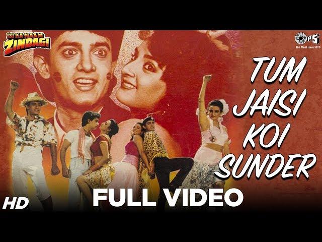 Tum Jaisi Sunder Is Duniya Mein Na Hogi - Isi Ka Naam Zindagi - Aamir Khan & Farah