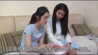 香港腦科基金會教育宣傳活動:「大腦與生活」短片創作比賽 -