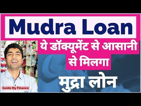 How To Get Mudra Loan From SBI | Documents For Mudra Loan | मुद्रा ऋण कैसे प्राप्त करें