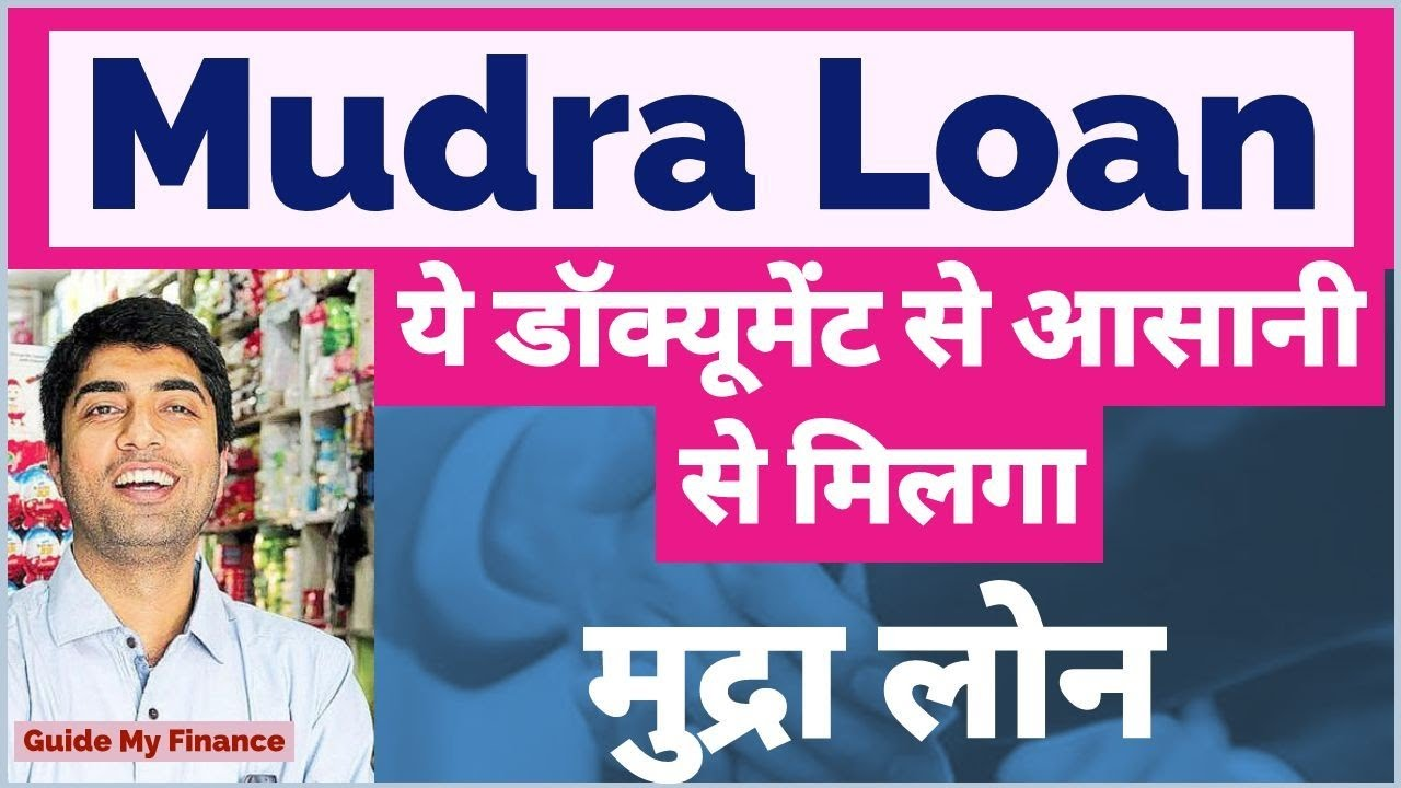How to Get Mudra Loan from SBI   Documents For Mudra Loan ...