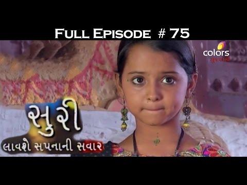 Suri - સુરી- 17th February 2016 - Full Episode