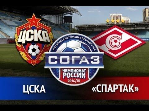 ЦСКА - Спартак [FIFA 14] 4 тур Российской Премьер Лиги 2014-15