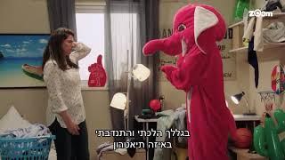 צפוף 2 פרק 5 - דניאל הבן בלוק חייתי