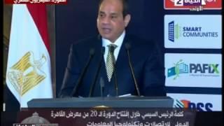السيسي : خدمات الجيل الرابع تضع مصر في مكانها الطبيعي بين الأمم