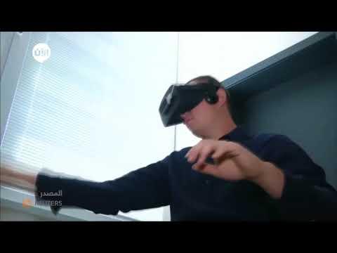 أخبار منوعة | علماء من #سولفاكيا يجدون علاجا لمرض كسل العين عبر أجهزة محاكاة الواقع  - نشر قبل 15 دقيقة