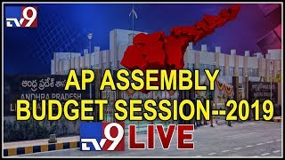 Andhra Pradesh Assembly LIVE || AP Assembly Budget Sessions - TV9