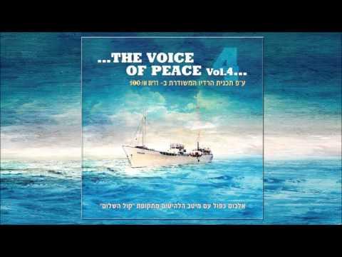 The Voice Of Peace   Jingle II1