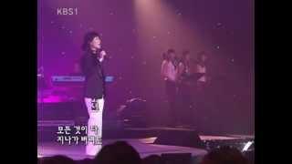 민해경 - 내마음 당신곁으로 (2008-11-15)