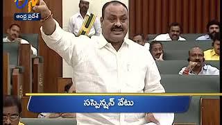 10 Am  Ghantaravam  News Headlines  23rd July 2019  Etv Andhra Pradesh