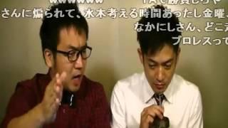 2015/10/06放送 『PSO2アークス広報隊!』とは… 『PSO2』の面白さを広く...