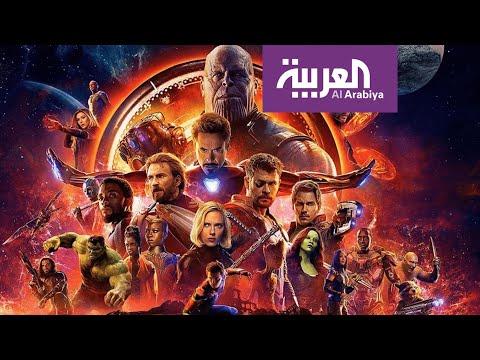 صباح العربية | Avengers: Endgame يسجل أعلى إيرادات في التاريخ  - نشر قبل 31 دقيقة