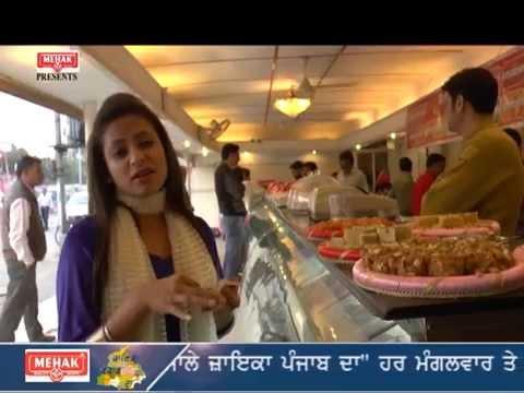 zayka punjab da amritsar part-3 2015