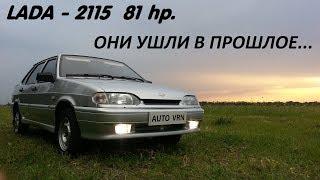 Lada 2115 - тест драйв