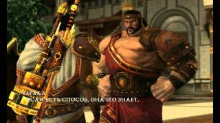 Rise of the Argonauts (RUS) PC Прохождение / Walkthrough part 1