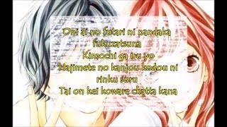 Cover images (Ao Haru Ride OP) CHICO With Honey Works - Sekai Wa Koi Ni Ochiteiru (WITH LYRICS)