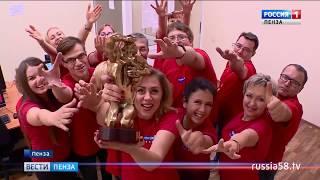 Пензенское телевидение отмечает 60-летний юбилей