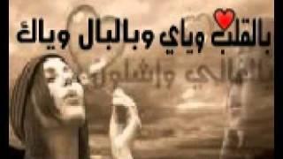 ____shabir jan.3gp