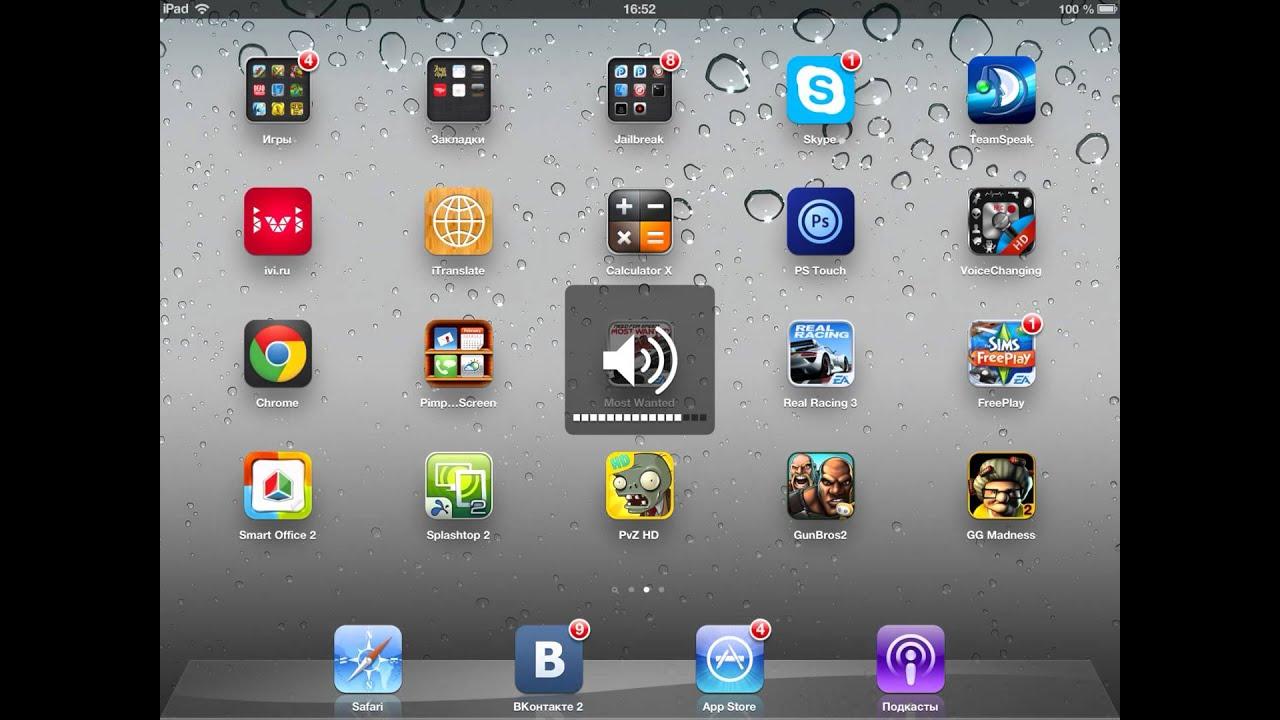 мой ip для игр