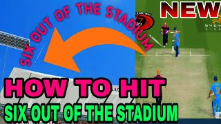 How to Hit Six Out Of The Stadium in Wcc2 | Wcc2 New Feature