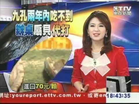 香辣魚頭煲~~薑爆小卷~~來自台中北海岸海鮮餐廳招牌菜~