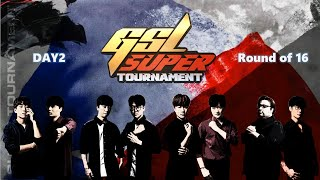 [ENG] 2021 GSL SuperTournament I Day2 (Ro.16)