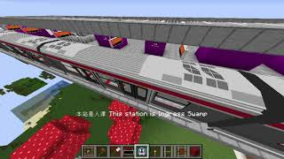 MTR Minecraft Mod New Version