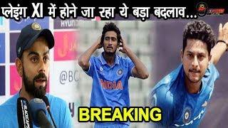 IND vs WI: दूसरे मैच में भारत की वनडे 'प्लेइंग XI' में होगा ये बड़ा बदलाव, जल्द आयेगा ये फैसला…|
