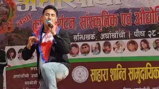 Popular singer Baikuntha Mahat  on LIVE With Rocking Performance In Arghakhanchi Mahotsav 2073