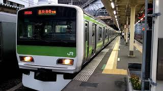 """JR山手線 E231系500番台 """"トップナンバー"""" トウ501編成 浜松町駅"""