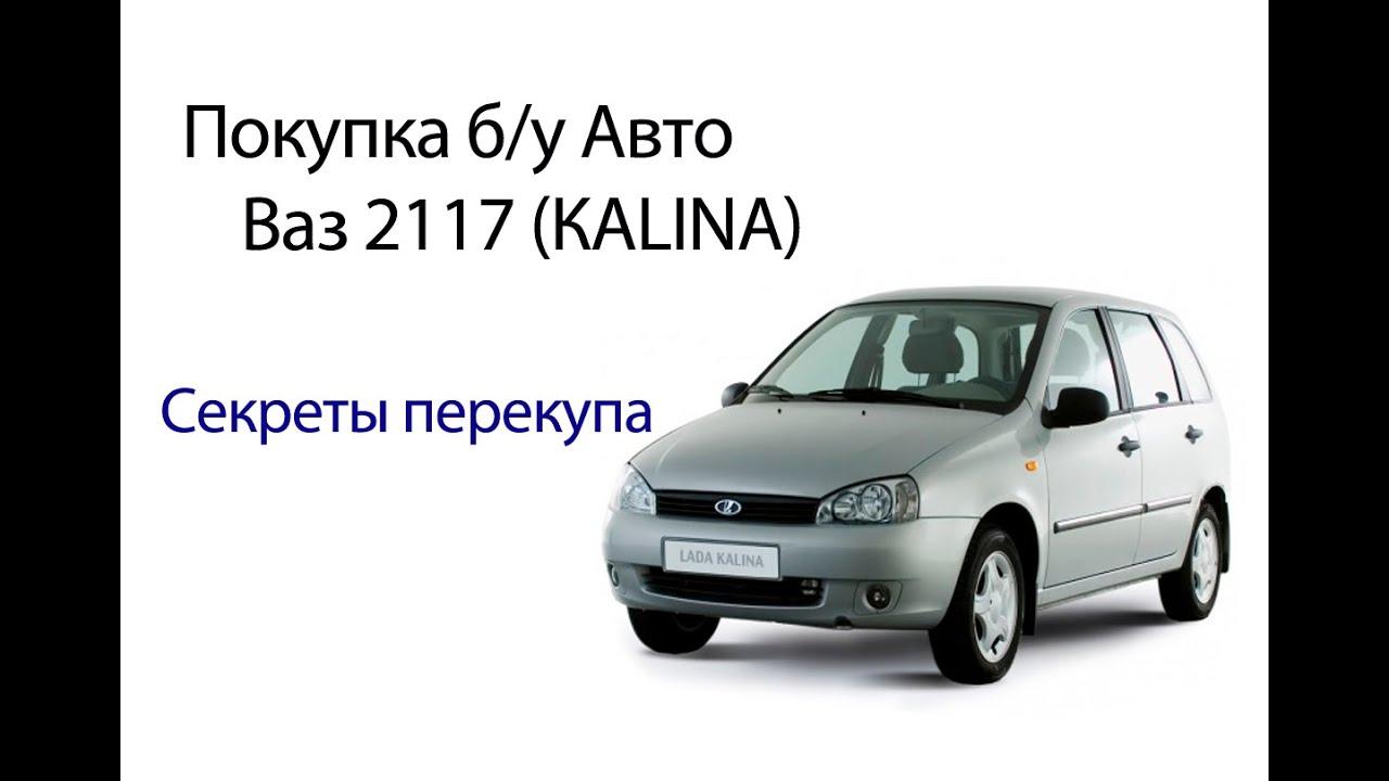 Toyota Camry б/у против нового Соляриса. Кто надежнее? - YouTube