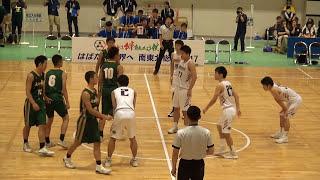 28日 バスケットボール男子 県立商業高校 北陸学院×県立大分舞鶴 1回戦 1