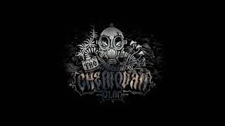 The Chemodan - Лучшие треки [Русский Андеграунд / Russian Underground] Ч1