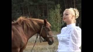 Венчание казака
